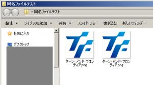 20140801155831