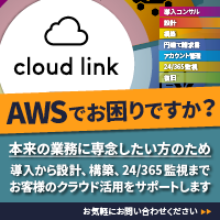 cloud link for AWS